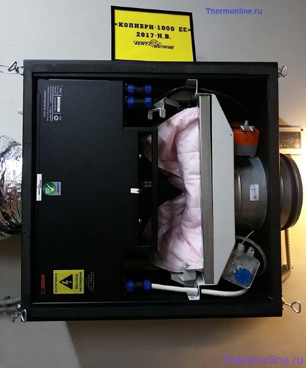 Приточная вентиляционная установка VENTMACHINE Колибри-1000 EC Zentec