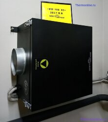 Вытяжная установка VENTMACHINE BW-700 EC