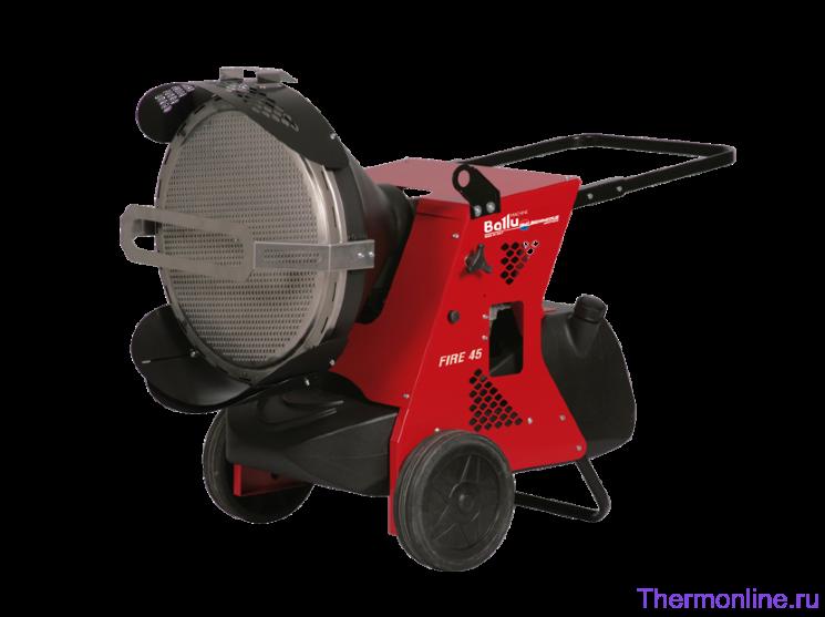 Теплогенератор инфракрасный мобильный дизельный Ballu-Biemmedue Arcotherm FIRE 45 1 SPEED