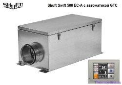 Установка вентиляционная приточная Shuft Swift 500 EC-A
