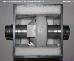 Короб звукоизолированный под вентилятор SHUFT SIB d.100 S