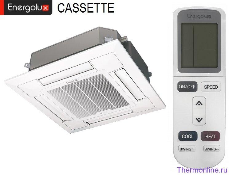 Кассетная сплит-система Energolux CASSETTE SAC24С3-A/SAU24U3-A