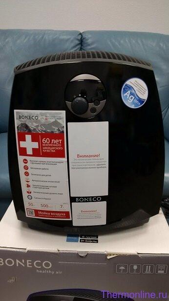 Мойка воздуха BONECO 2055 DR