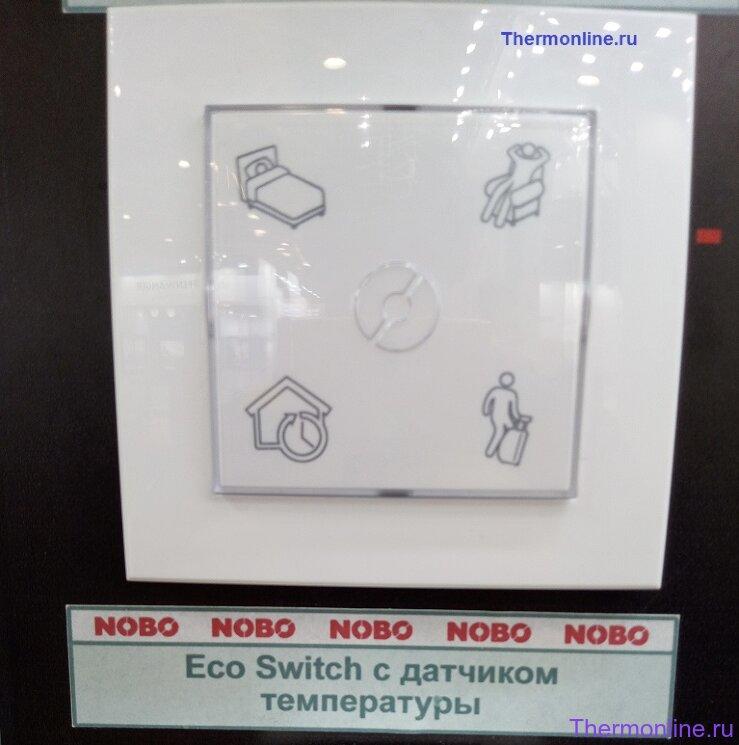 Беспроводной переключатель режима NOBO Ecoswitch