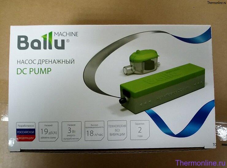 Насос дренажный Ballu Machine DС Pump проточный 18 л/ч