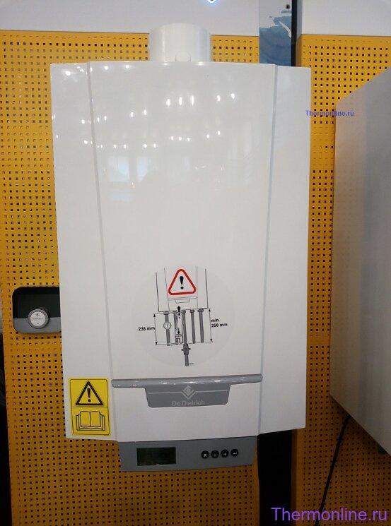 Конденсационный двухконтурный газовый котел De Dietrich NANEO S PMC-S 30/35 MI
