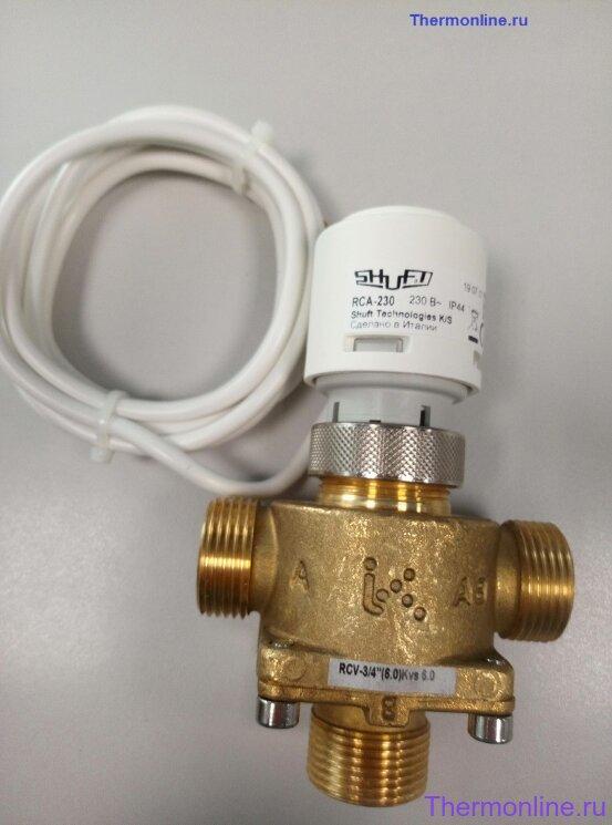 """Клапан трехходовой с приводом SHUFT RCVA 3/4"""" 6.0 - 230"""