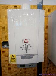 Конденсационный двухконтурный газовый котел De Dietrich NANEO S PMC-S 34/39 MI