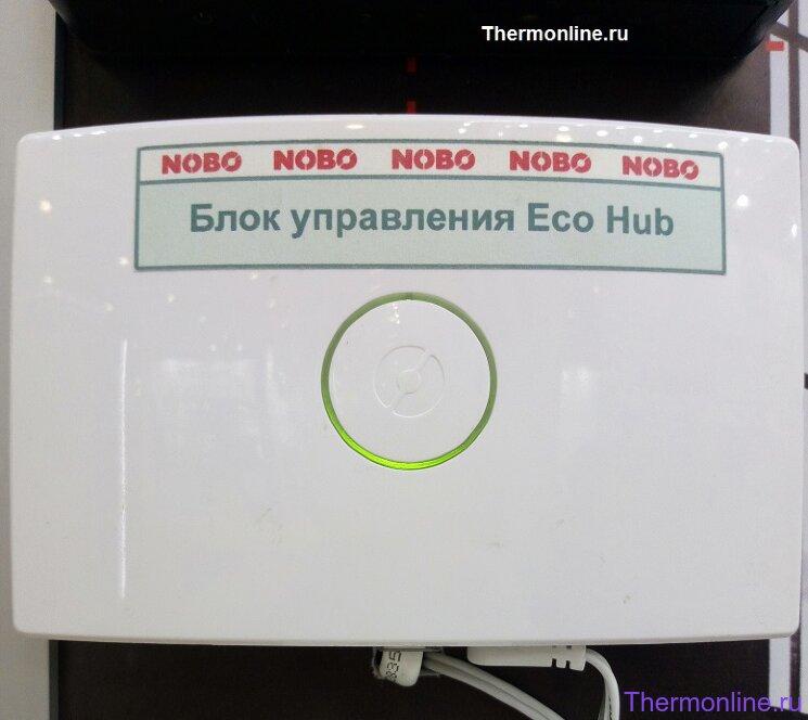 Беспроводной контроллер NOBO Ecohub