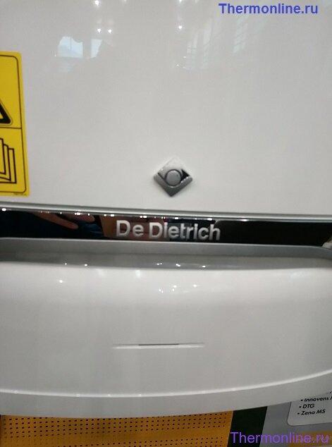 Конденсационный двухконтурный газовый котел с бойлером De Dietrich EVODENS AMC 25/28 BIC