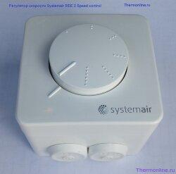 Тиристорный регулятор скорости Systemair REE 2 Speed control
