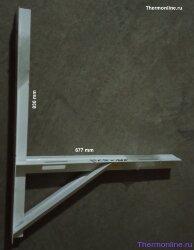 Кронштейны Sinoptika 830x677mm без крепежа