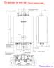 Настенный двухконтурный газовый котел Rinnai BR-K16