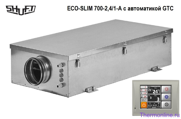 Приточная вентиляционная установка Shuft ECO-SLIM 700-2,4/1-А